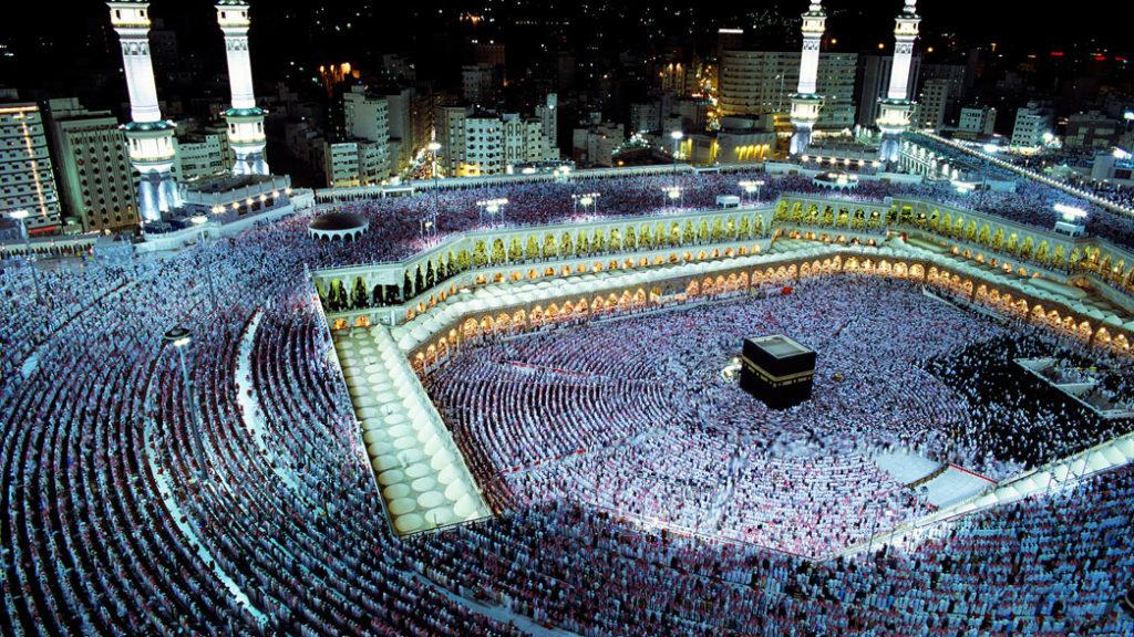 Eid Ul-Adha Festivities